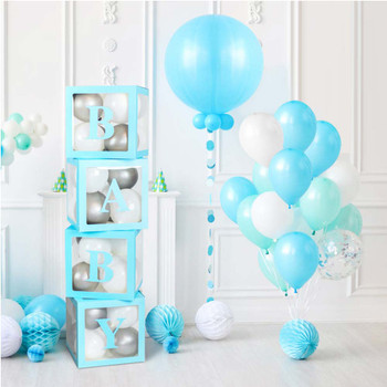 Blue Balloon Baby Boxes - 4 Pieces