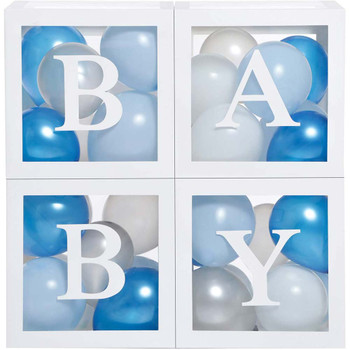 White Balloon Baby Boxes - 4 Pieces