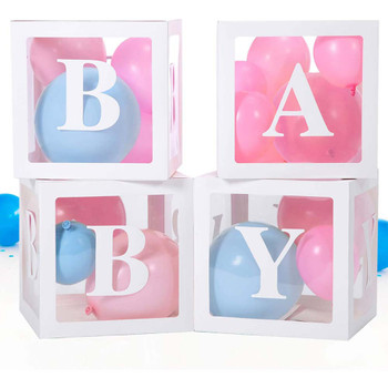 White Balloon Baby Boxes - 4 Pieces