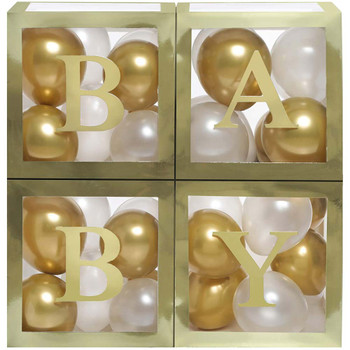 Gold Balloon Baby Boxes - 4 Pieces