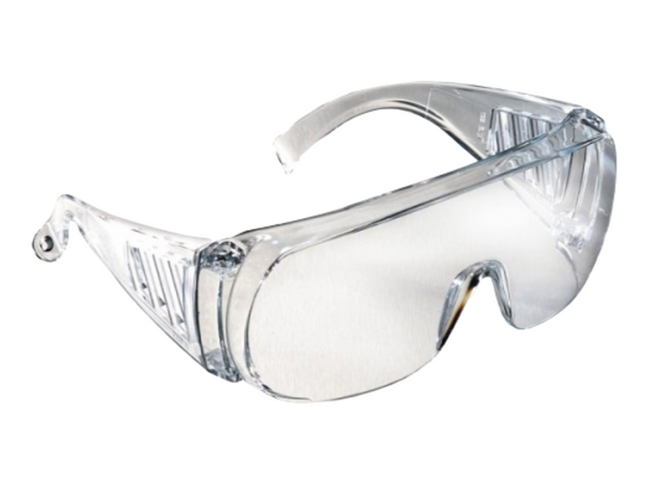 Ultra-Spec® Otg (Over-The-Glass) 2001 Safety Glasses guard your eyes against harmful materials, impact, and other on-the-job hazards.