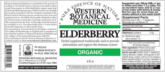 Elderberry Tincture - 2 oz
