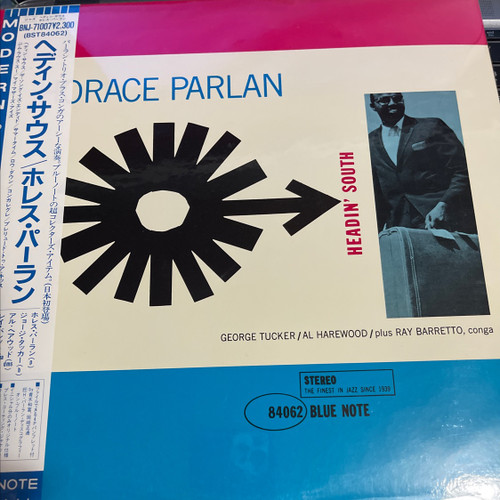 Horace Parlan - Headin' South (Japanese Import/OBI/Insert NM)