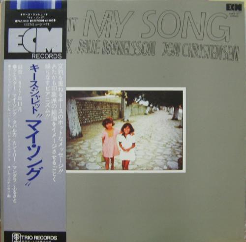 Keith Jarrett - My Song (Japanese Import NM)
