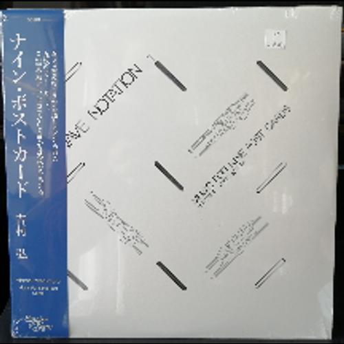 Hiroshi Yoshimura - Music For Nine Post Cards