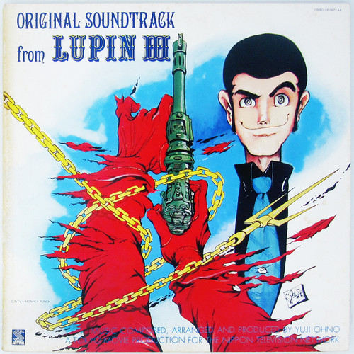 You & The Explosion Band  ‎– Original Soundtrack From Lupin III