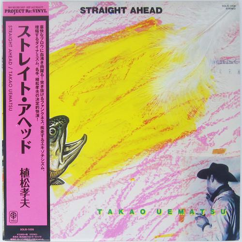 Takao Uematsu – Straight Ahead (2017 reissue)