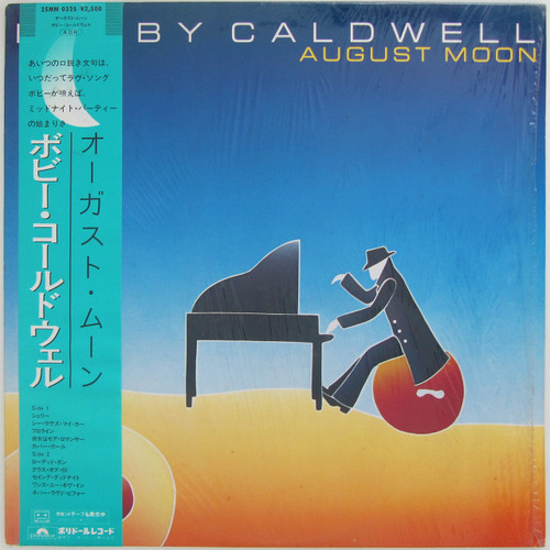 Bobby Caldwell - August Moon (Japanese pressing)