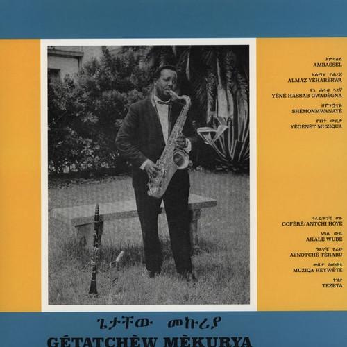 Getachew Mekuria - Ethiopian Urban Modern Music Vol. 5
