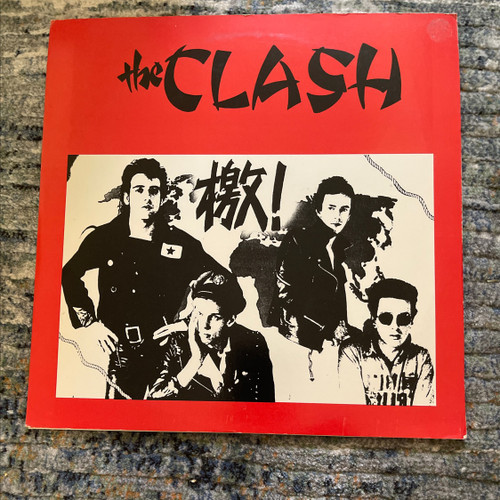 The Clash - Red China