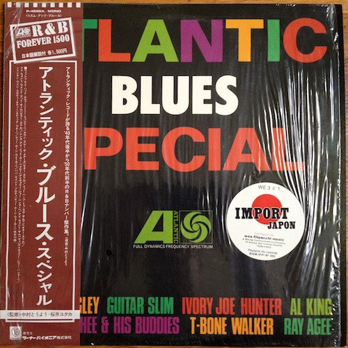 Various - Atlantic Blues Special ( Japan import)