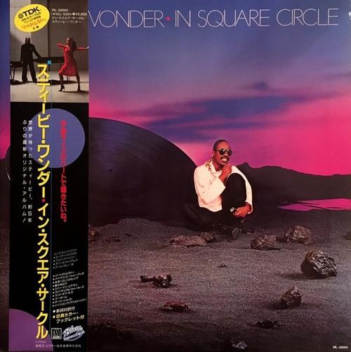 Stevie Wonder - In Square Circle (Japanese Import NM)