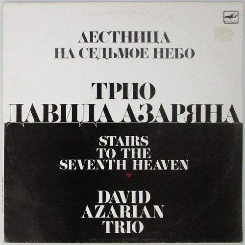 David Azarian Trio  – Stairs To The Seventh Heaven