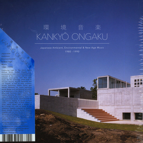 Various Artists - Kankyo Ongaku: Japanese Ambient, Environmental & New Age Music 1980-1990