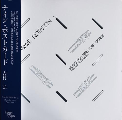 Hiroshi Yoshimura - Music For Nine Post Cards (clear vinyl)