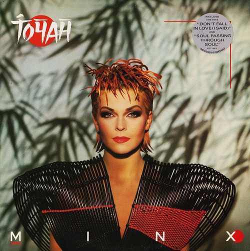 Toyah - Minx ( UK import)
