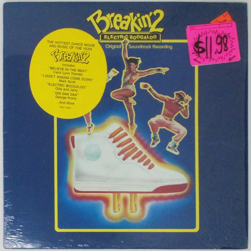 Breakin' + Breakin' 2  (Lot of 2 LP soundtracks)
