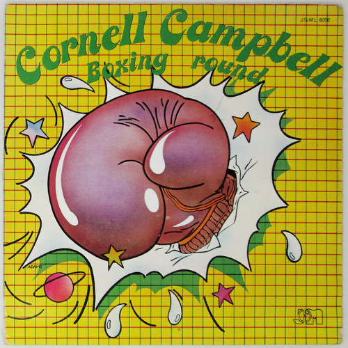 Cornell Campbell - Boxing Around