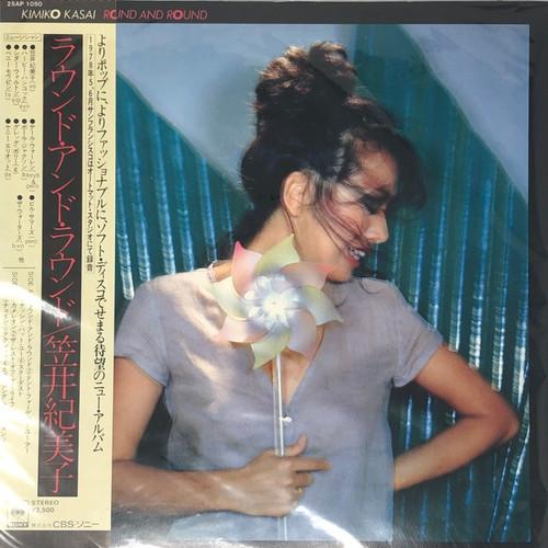 Kimiko Kasai - Round and Round (Japanese Press)