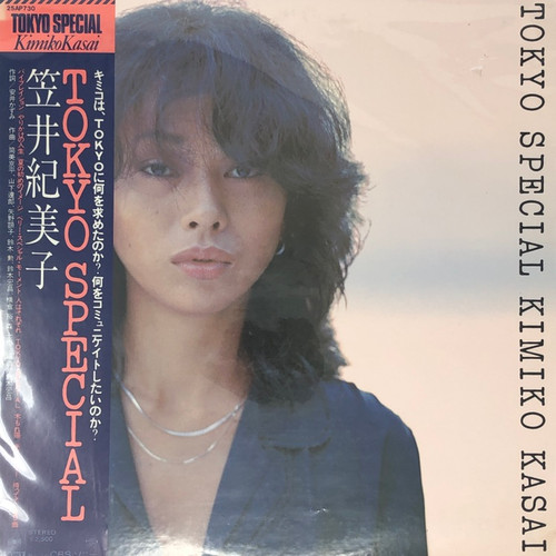 Kimiko Kasai - Tokyo Special (Japanese Press)