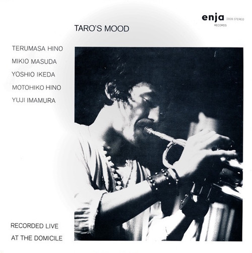 Terumasa Hino - Taro's Mood