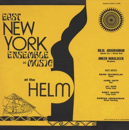 EAST NEW YORK ENSEMBLE DE MUSIC AT THE HELM INSANELY RARE ORIG'74 FOLKWAYS LP