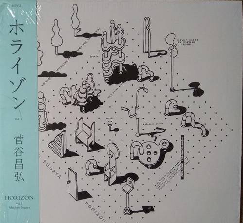 Masahiro Sugaya - Horizon Vol. 1