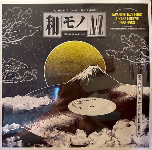 DJ Yoshizawa Dynamite.jp & Chintam - Wamono A to Z Vol. 1 (Japanese Jazz Funk and Rare Groove 1968-1980)