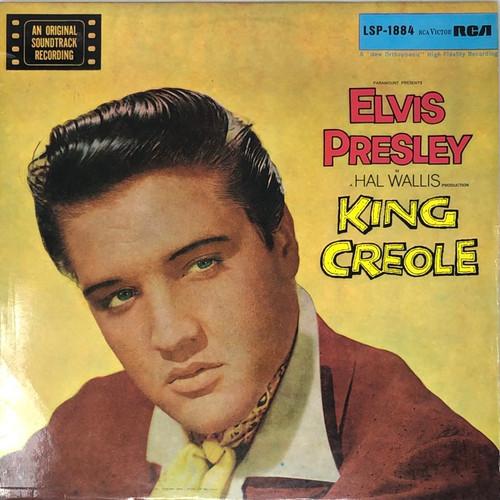 Elvis Presley - King Creole (German Pressing)