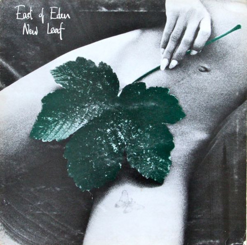 East Of Eden - New Leaf ( 1st UK pressing)