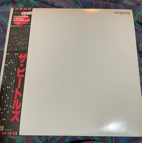 The Beatles - White Album  (Japan Mono Complete)