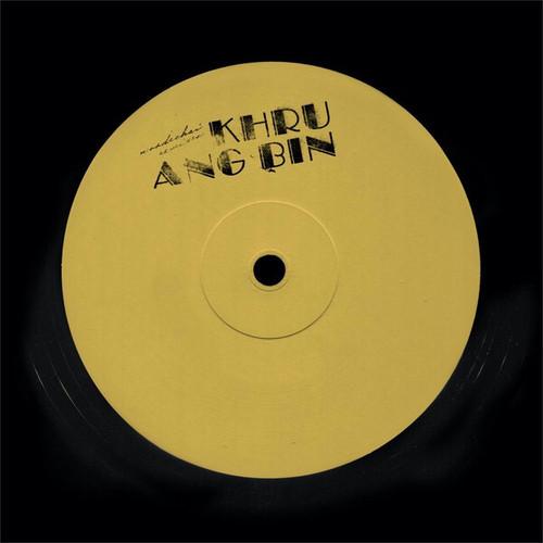 "Khruangbin - The Answer Is (Ltd 12"" Remixes)"
