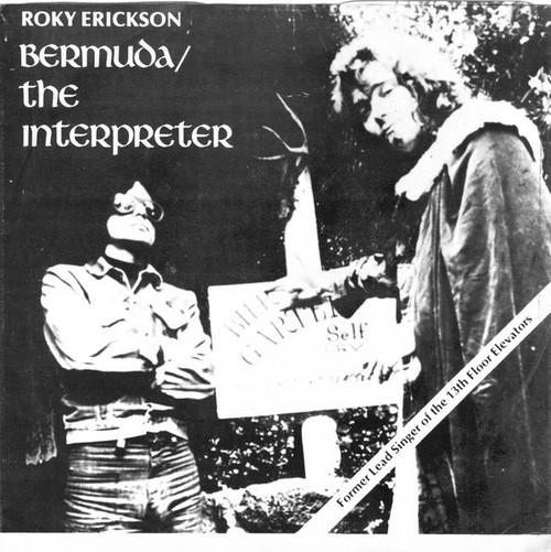 Roky Erickson - Bermuda / The Interpreter (1977 original NM with lyrics)