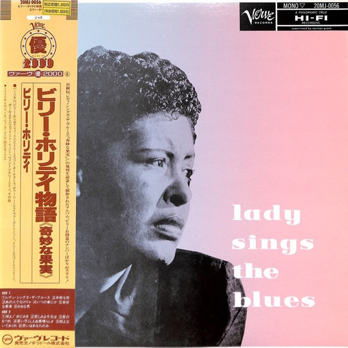 Billie Holiday - Lady Sings The Blues (Japanese Import NM)