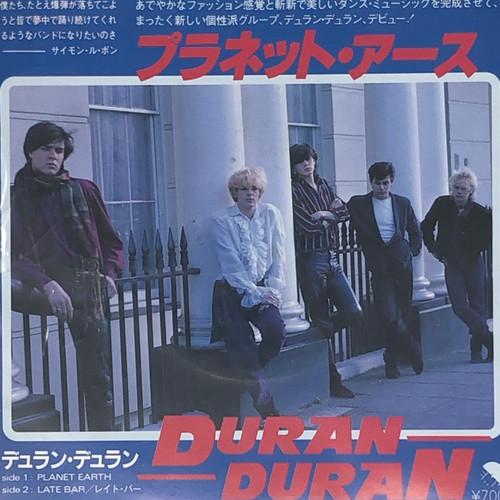 """Duran Duran -  Planet Earth (Japanese 7"""" Single)"""
