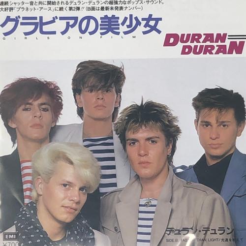 """Duran Duran - Girls On Film (Japanese 7"""" Single)"""