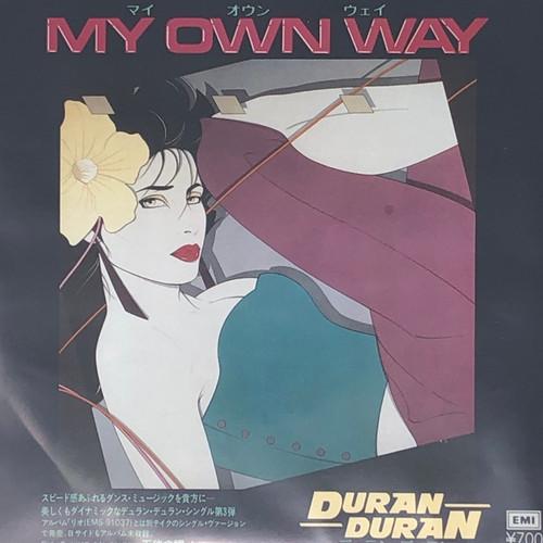 """Duran Duran - My Own Way (Japanese 7"""" Single)"""