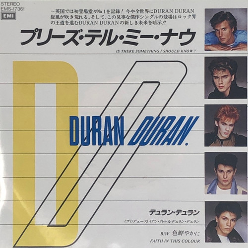 """Duran Duran - Is There Something I Should Know? (Japanese 7"""" Single)"""