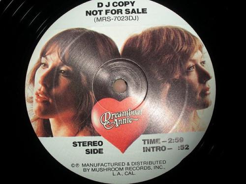 Heart - Dreamboat Annie (DJ Promo Stereo /Mono )