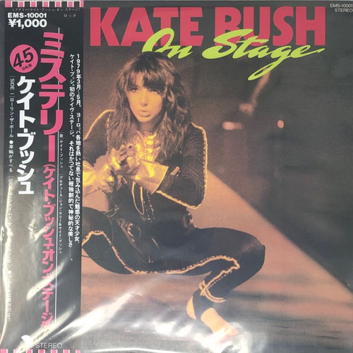 Kate Bush - On Stage (Japanese Pressing with OBI NM)