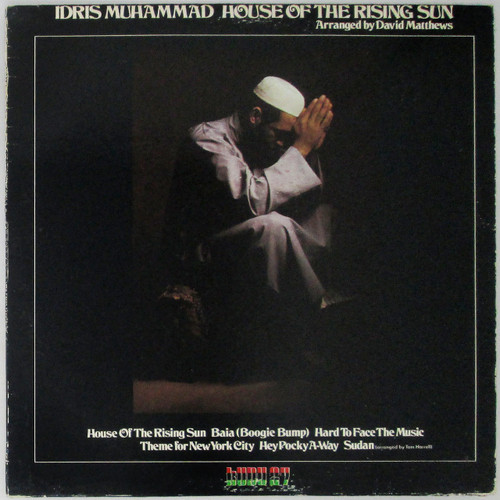 Idris Muhammad – Power Of Soul (with mismatched incorrect sleeve).