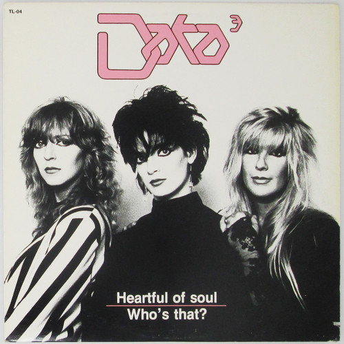 """Data 3 – Heartful Of Soul / Who's That? (12"""" single rare Canadian Synth)"""