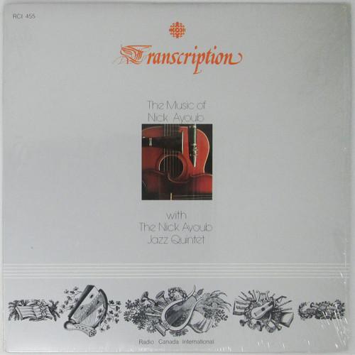 The Nick Ayoub Jazz Quintet  – The Music Of Nick Ayoub