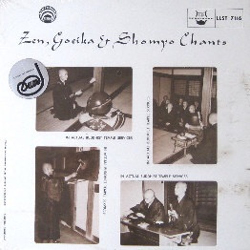 Various - Zen, Goeika & Shomyo Chants (In Actual Buddhist Temple Services)