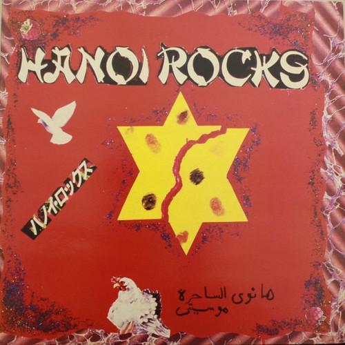 Hanoi Rocks - Rock & Roll Divorce (UK import, Numbered)
