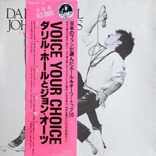"Daryl Hall & John Oates - Voice Your Choice (Rare Japan 5x7"" Boxset)"