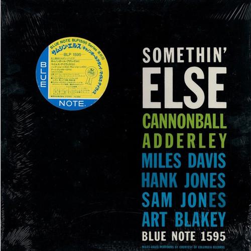 Cannonball Adderley - Somethin' Else (1984 Japanese Import NM)