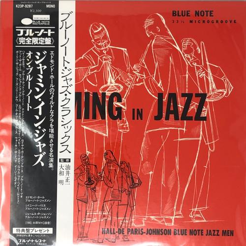 Hall-De Paris-Johnson Blue Note Jazz Men - Jamming In Jazz (1983 Japanese Pressing with OBI - Blue Note)