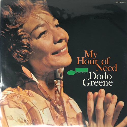 Dodo Greene - My Hour of Need (1994 Japanese Pressing - Blue Note)
