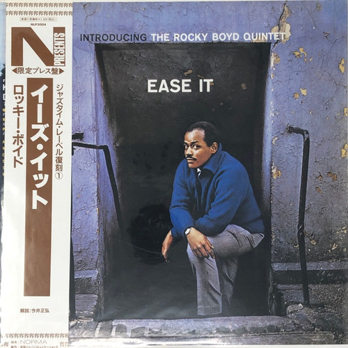 The Rocky Boyd Quintet - Ease It (1992 Japanese Pressing with OBI)
